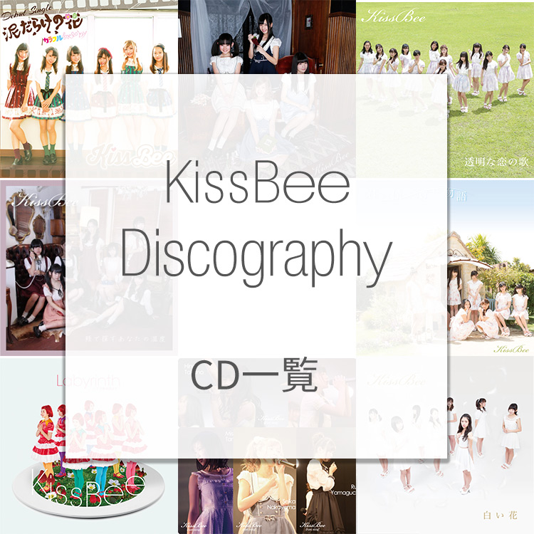 KissBee Discography